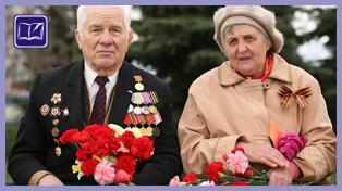 Реквизиты ифнс 4 по москве официальный сайт реквизиты