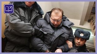 Ступино суд московской области официальный сайт