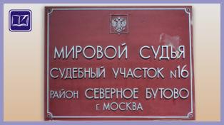 Постатейный комментарий к Закону о газоснабжении в РФ