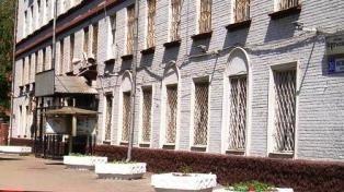 Мировой суд первомайского района пензы участок 2