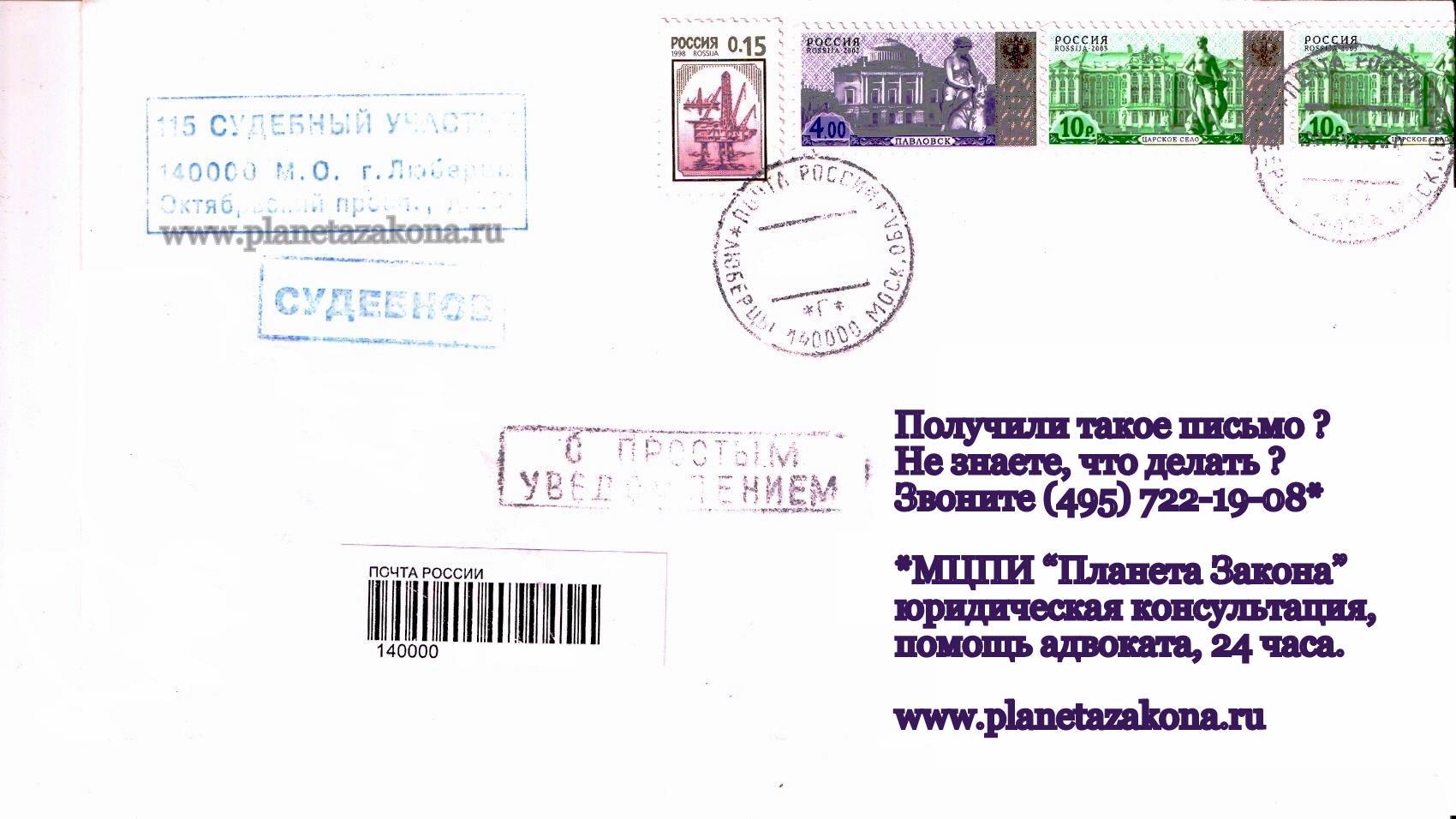 Мировой судья фрунзенского района г иваново