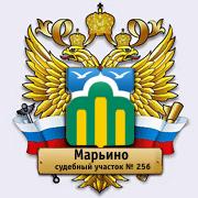 Мировой суд спб сайт