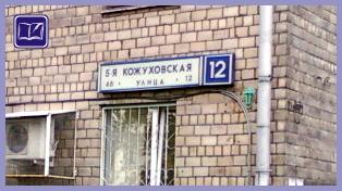 юридическая консультация юао г. москвы