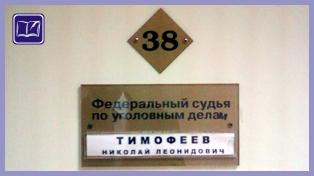 бутырская юридическая консультация