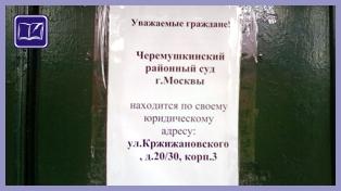 Олег сухов адвокат инстаграм