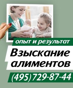Образец заявления по возврату страховки по кредиту, действия